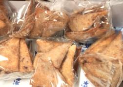Cinnamon and Sugar Chips